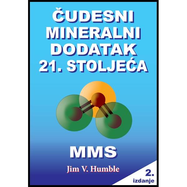 humble_mms_2izd