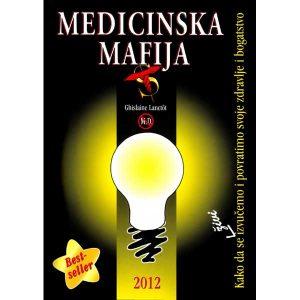lanctot_medicinska