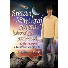 misak_sretan