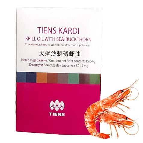 tiens_kardi_kril_pasji