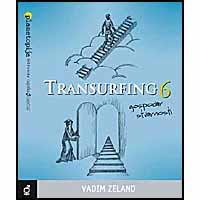 "Vadim Zeland ""Transurfing 6"""